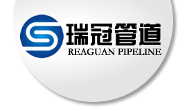 Hebei Shengtian Group Reaguan Pipeline Co.,Ltd