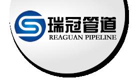 Hebei Shengtian Group Reaguan Pipeline Co.,Ltd