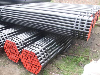 Seamless Steel Fluid Pipe